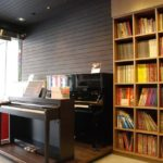 AIO Music 全方位樂器-大雅店