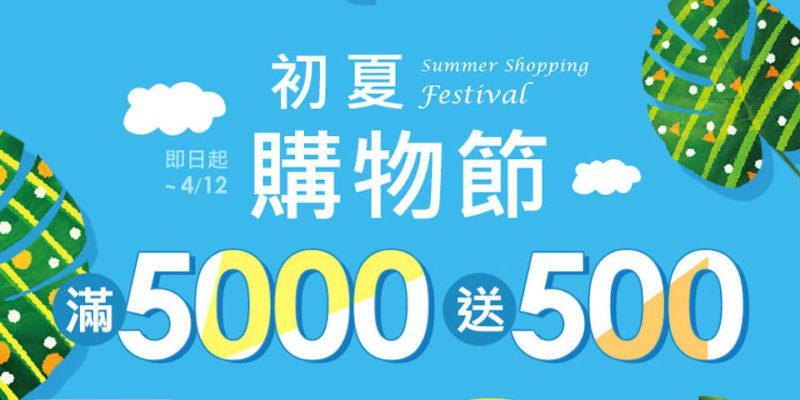 YAMAHA鋼琴、數位鋼琴初夏購物節 驚喜大特價