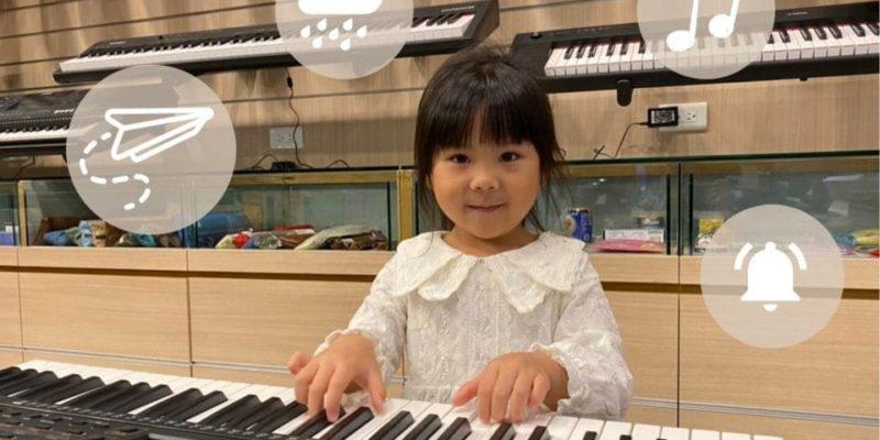 2020 全新上市!最適合孩子的第一台琴:YAMAHA PSR-E273 電子琴