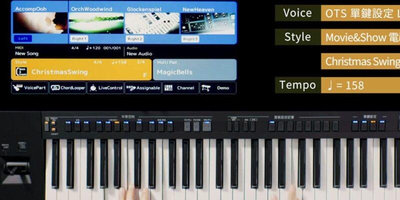 YAMAHA PSR- SX900 高階電子琴 操作示範