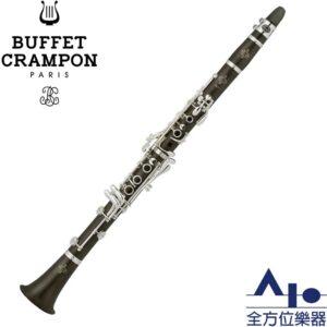 Buffet E12