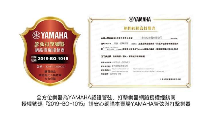 AIO Music 全方位樂器-YAMAHA鍵盤熱音授權經銷